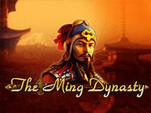 The Ming Dynasty играть на деньги в казино Эльдорадо