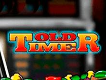 Old Timer играть на деньги в Эльдорадо