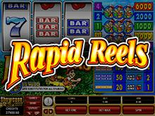 Rapid Reels играть на деньги в казино Эльдорадо