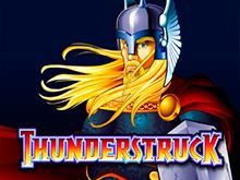 Thunderstruck играть на деньги в клубе Эльдорадо
