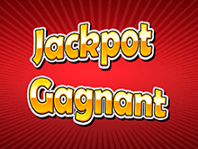 Аппарат на деньги Jackpot Gagnant